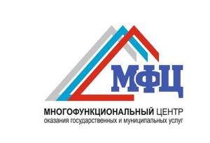 МФЦ- значок