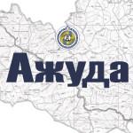 лого ава группы